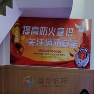 广东清远市消防安全体验馆