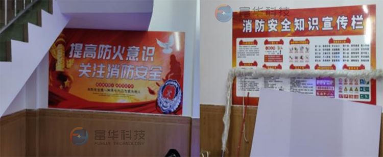 广东清远市消防安全体验馆插图