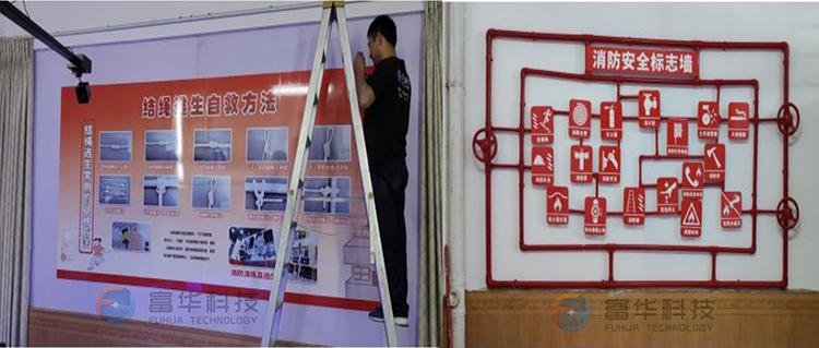 广东清远市消防安全体验馆插图1
